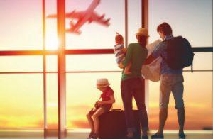 отмяна на пътуване